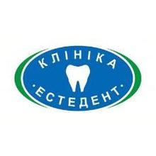 Естедент, стоматология - логотип