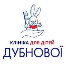 Клиника Дубновой для детей - логотип