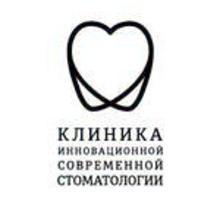 Клиника инновационной современной стоматологии - логотип