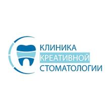 Стоматологическая клиника «Креативная стоматология» - логотип