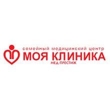 Медицинский центр Моя Клиника - логотип
