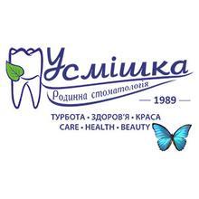 Медицинский центр Улыбка - логотип