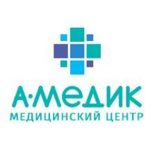 А-Медик, медицинский центр - логотип