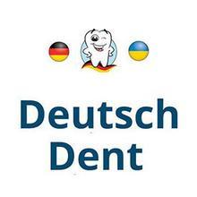 Немецкая стоматология «DDent» (Deutsch Dent) - логотип