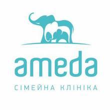 Семейная клиника «Амеда», стоматология - логотип