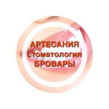 Стоматологическая клиника «Артесания» - логотип