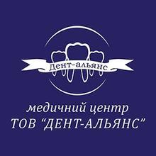 Стоматологическая клиника «Дент-Альянс» - логотип