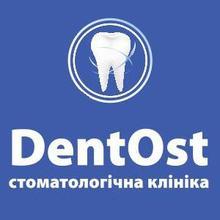 Стоматологическая клиника «DentOst» - логотип
