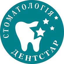 Стоматологическая клиника «Дентстар» - логотип