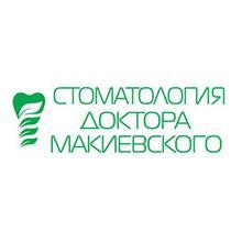 Стоматологическая клиника доктора Макиевского - логотип