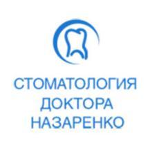 Стоматологическая клиника доктора Назаренко - логотип