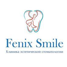 Стоматологическая клиника «Fenix Smile» - логотип