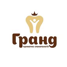 Стоматологическая клиника «Гранд Стоматология» - логотип