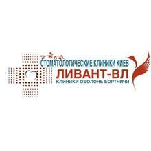Стоматологическая клиника «Ливант ВЛ» - логотип
