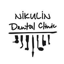 Стоматологическая клиника «Nikulin Dental Clinic» - логотип