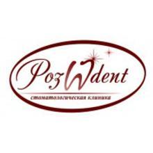 Стоматологическая клиника «Роз-Дент» - логотип