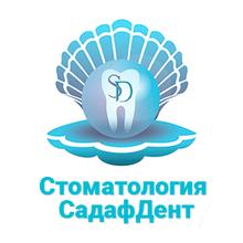 Стоматологическая клиника «Садаф-Дент» - логотип