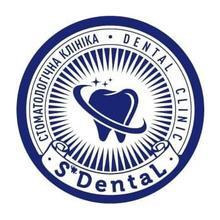 Стоматологическая клиника «S'DentaL» - логотип
