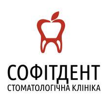 Стоматологическая клиника «Софит Дент» - логотип