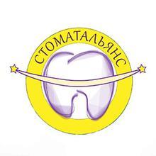 Стоматологическая клиника «Стомат Альянс» - логотип