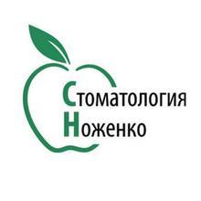 Стоматологическая клиника «Стоматология Ноженко» - логотип