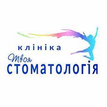 Стоматологическая клиника «Твоя стоматология» - логотип