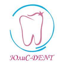 Стоматологическая клиника «ЮлиС-DENT» - логотип