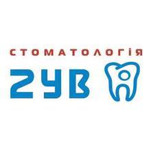 Стоматологическая клиника «Зуб» - логотип