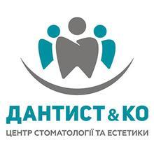 Стоматологический центр «Дантист & Кo» - логотип