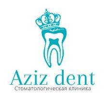Стоматология Aziz Dent - логотип