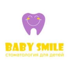 Стоматология Baby Smile - логотип