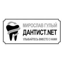 Стоматология Дантист.net - логотип