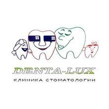 Стоматология Дента-Люкс - логотип