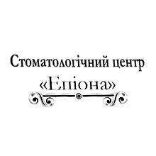 Стоматология Эпиона - логотип