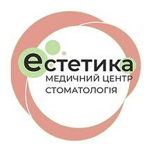 Стоматология Эстетика - логотип