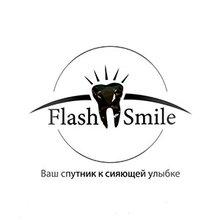 Стоматология Flash Smile - логотип