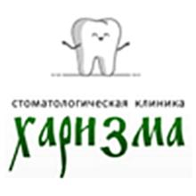 Стоматологическая клиника «Харизма» - логотип