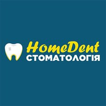 Стоматология HomeDent - логотип