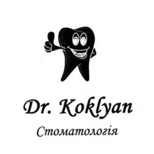 Стоматология Кокляна Руслана - логотип
