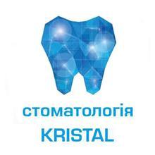 Стоматология Kristal - логотип
