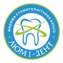 Стоматология Люми-Дент - логотип