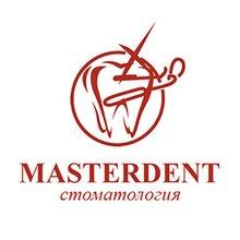 Стоматология Мастердент - логотип