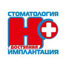 Стоматология Н+, сеть стоматологий - логотип