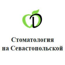 Стоматологическая клиника «Стоматология на Севастопольской» - логотип