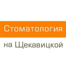Стоматология на Щекавицкой - логотип