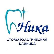 Стоматология Ника - логотип