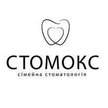 Стоматология Стомокс - логотип