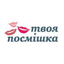 Стоматология Твоя посмішка - логотип