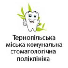 Тернопольская городская коммунальная стоматологическая поликлиника - логотип