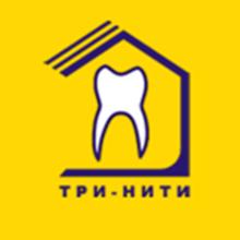 Стоматологическая клиника «Три-Нити» - логотип